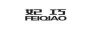 妃巧logo