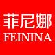 菲尼娜logo