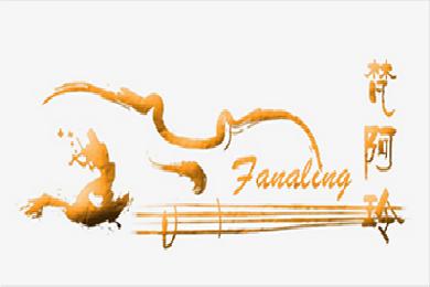 梵阿玲logo