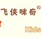 飞侠咪奇logo