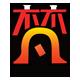 梵不凡logo