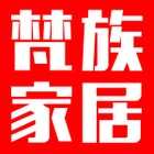 梵族家居logo