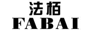 法栢logo