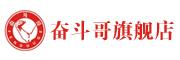 奋斗哥logo