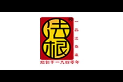 法根logo
