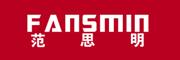 范思明logo