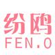 纷鸥logo