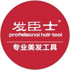 发臣士logo