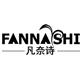 凡奈诗logo