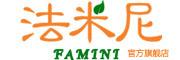 法米尼logo