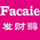 发财鹗logo