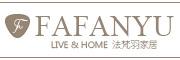 法梵羽logo
