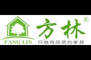 方林logo