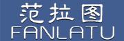 范拉图logo
