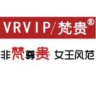 梵贵logo