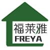 freyalogo