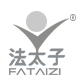 法太子男装logo