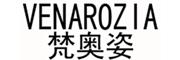 梵奥姿logo