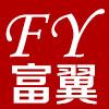 富翼logo