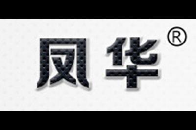 凤华logo
