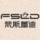 梵斯蕾迪logo