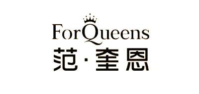 范奎恩logo