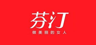 芬汀logo
