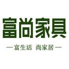 富尚家居logo
