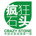 疯狂石头logo