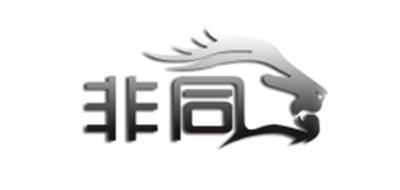 非同logo