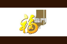 福临门大米logo
