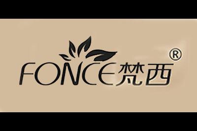 梵西logo