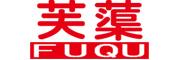 芙蕖logo