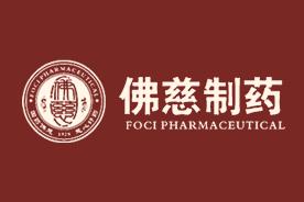 佛慈logo