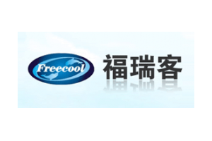 福瑞客(Freecool)logo