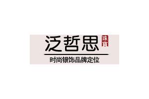 泛哲思(FENDESY)logo