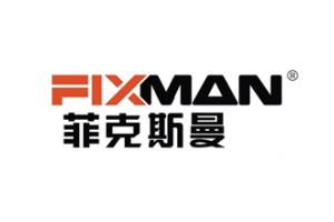 菲克斯曼(FIXMAN)logo