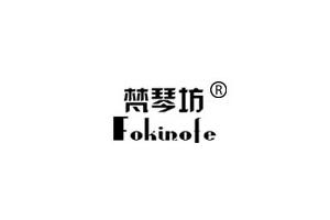 梵琴坊logo