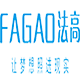 法高logo