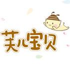 芙儿宝贝logo