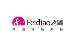 飞雕(Feidiao)logo