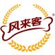 风来客logo