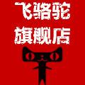 飞骆驼logo