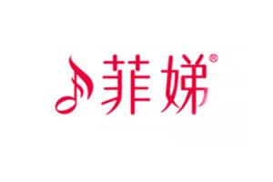 菲娣logo