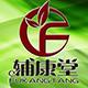 辅康堂logo