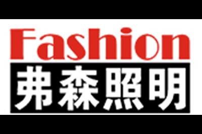 弗森logo