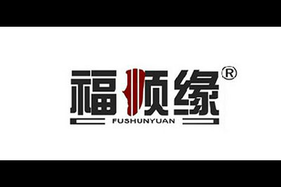 福顺缘logo