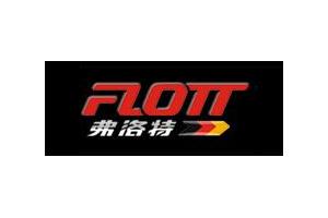 弗洛特(flott)logo