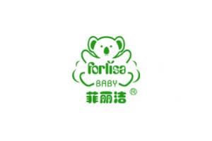 菲丽洁logo