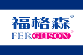 福格森(FERGUSON)logo